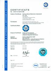 ISO13485体系