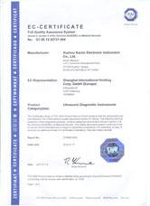 CE产品认证证书